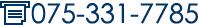 FAX:075-331-7785